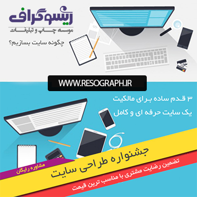 https://azarmohamadi.com/wp-content/uploads/2018/10/ads1.jpg